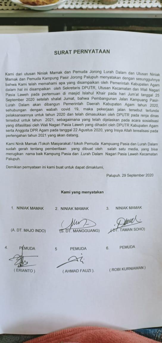 Surat dari kecamatan